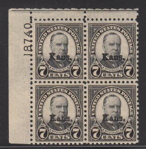 #665 VF NH Plate Block Extra Fresh. Tough plate for centering.