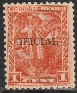 MEXICO O224, 1¢ OFFICIAL. Unused, H OG. F''VF.