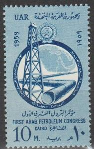 Egypt #466 F-VF Unused (V2073)