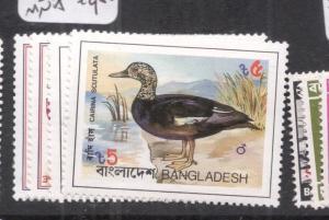 Bangladesh Birds SC 221-4 MNH (7dii)