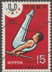 Japan stamp, Scott# 928, used, hinged, sports