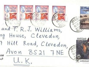 BAHRAIN Commercial Air Mail Cover GB Clevedon 1993 {samwells-covers}AI183