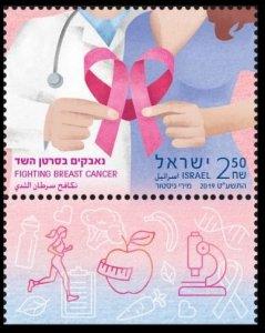 2019 Israel 1v Fighting Breast Cacer