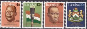Transkei #1-4  MNH CV $4.80 (A18953)