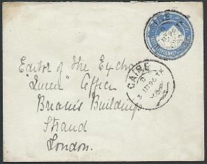 EGYPT 1896 1p envelope used Cairo to London................................46807