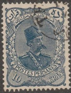Persian stamp, Scott# 150, used, certified, green paper,  Quality, #blue box