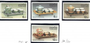 Thailand Scott 1945-1948 MNH** Tea stamp set