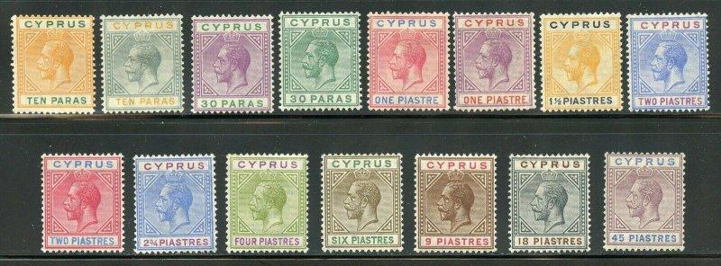 CYPRUS  SCOTT# 72/86 MINT HINGED--SCOTT VALUE $618.25