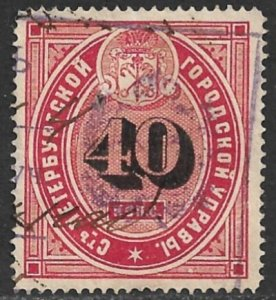 RUSSIA 1885 40k ST PETERSBURG City Police Pass Revenue P.13 1/2 Bft.39 Used