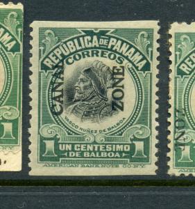 Canal Zone Scott 38 Var.  Overprint Mint Imperf Between Stamp (Stock CZ38-1)