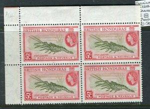 BRITISH HONDURAS; 1953 early QEII issue Mint MNH 5c. BLOCK
