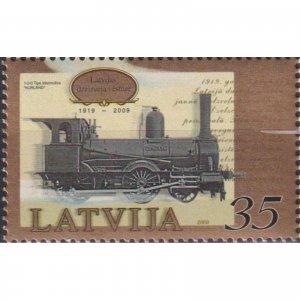 Latvia 2009 History of Latvia Railway  (MNH)  - Railways, Locomotives
