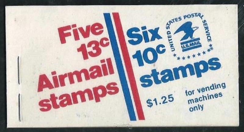 US #1510d/C 79a (BK126) $1.25(5x13,6x10c)Jeff/Air Mail, MNH, (A)