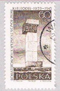 Poland Stonhenge 60 (AP114115)