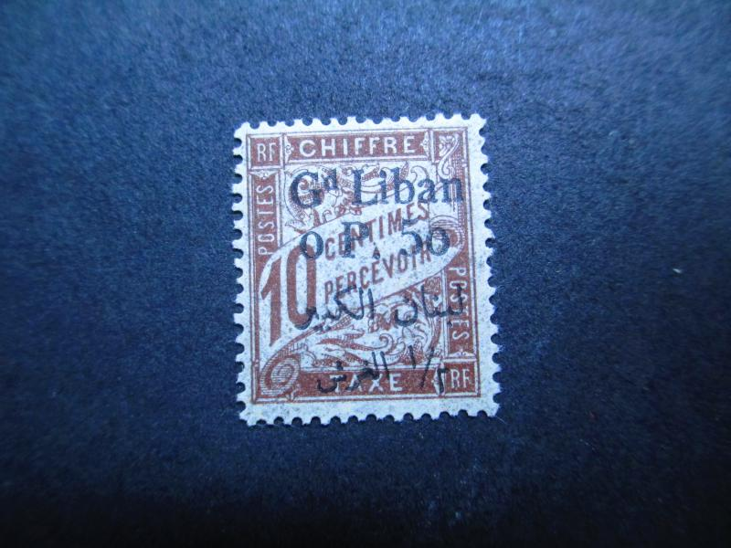 Lebanon #J6  Mint Hinged - WDWPhilatelic