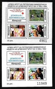 D1-Macedonia-Sc#RA51-4-two unused NH sheets,perf and imperf-