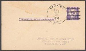 USA HAWAII 1959 postcard KAAAWA duplex cancel...............................B418
