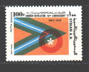 Syria. 1979. 1429. 16 years of revolution in Syria. MNH.