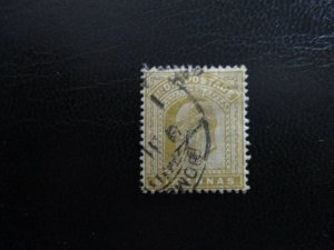 India #67 Used (M9I8) WDWPhilatelic