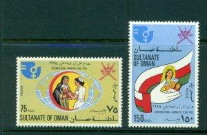 Oman - Sc# 168-9. 1979 Womens Year. $10.00.