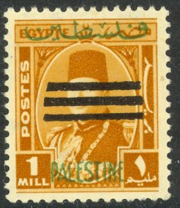 EGYPT OCCUPATION OF PALESTINE 1953 1m King Farouk BARS Issue Sc N20 MH