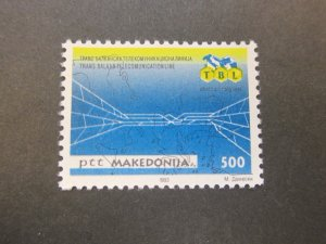 Macedonia 1993 Sc 13 set MNH