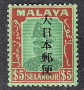 Malaya Selangor  Scott N42  F+  mint OG NH.