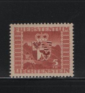 LIECHTENSTEIN 222 Hinged, 1947 Arms Type of 1945