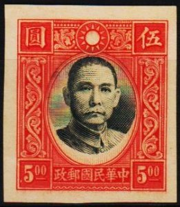 China. 1938 $5(Imperf) S.G.498 UnUsed/No Gum