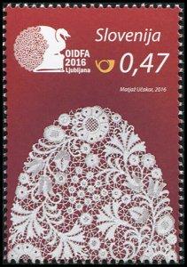 Slovenia. 2016. 17th World Lace Congress (MNH OG) Stamp