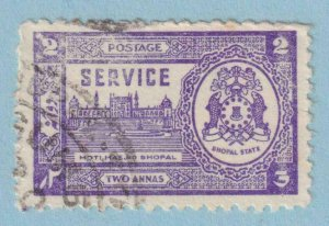 INDIA - BHOPAL STATE O56 OFFICIAL  USED - NO FAULTS EXTRA FINE!