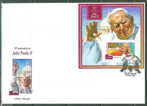 SAO TOME 2015  95th BIRTH ANNIVERSARY OF POPE JOHN PAUL II SOUVENIR SHEET FDC