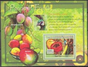 2007 Guinea 4744/B1198 Peacocks and Papaya 7,00 €