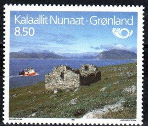 Greenland #260  MNH  CV $3.50  (X1793)