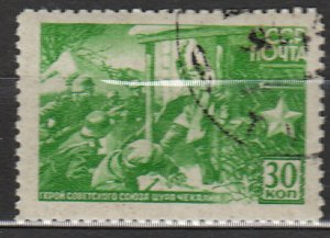 Stamp Russia USSR SC 0863 1942 WWII Stalin Chekalin Fighting War Soldier Used