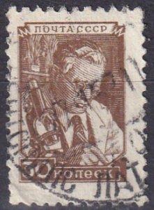 Russia #1346 F-VF Used (K2395)