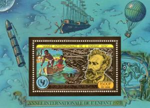 Central African Republic 1979 Mi#57A IYC/Jules Verne Gold S/S Perforated MNH
