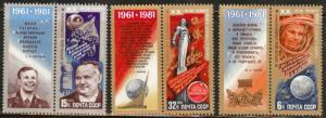 Russia MNH 4925-7 20th Flight Anniversary W/Label 1981