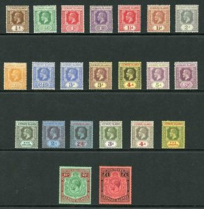 Leeward Islands SG56/80 KGV Set of 22 Values M/M (5/- tone spots) The Pound is S