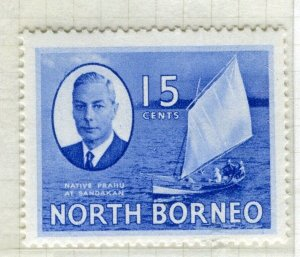 NORTH BORNEO; 1950 early GVI issue fine Mint hinged 15c. value