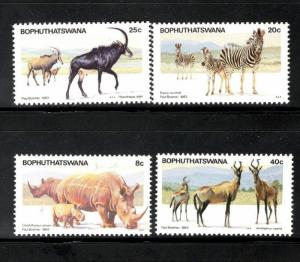 Bophuthatswana MNH 100-3 Nature Reserve Animals 1983