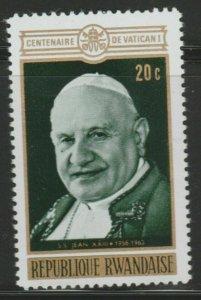 Rwanda 1970 Centenary of First Vatican Council 20c MNH** A18P17F875