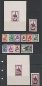 BELGIUM Sc B305-B316 & SINGLES FROM SOUVENIR SHEET MNH VF CV$70+ €46