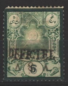 COLLECTION LOT # 5373 IRAN #?UNG 1885