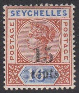 Seychelles 24 MVLH CV $27.50