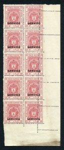 Bhopal SGO315 1932 1a Carmine-red MISPERF Block (no gum) (k)
