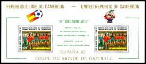 CAMEROUN 713a  Mint (ID # 56348)- L