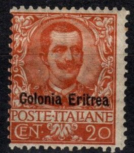 Eritrea #23  F-VF Unused CV $5.25 (X1261)