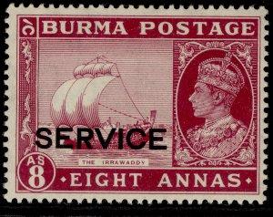 BURMA GVI SG O36, 8a maroon, LH MINT.