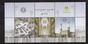 SAUDI ARABIA 2014  MINI SHEET Set  HAJ , MECCA ,   STAMP   MNH